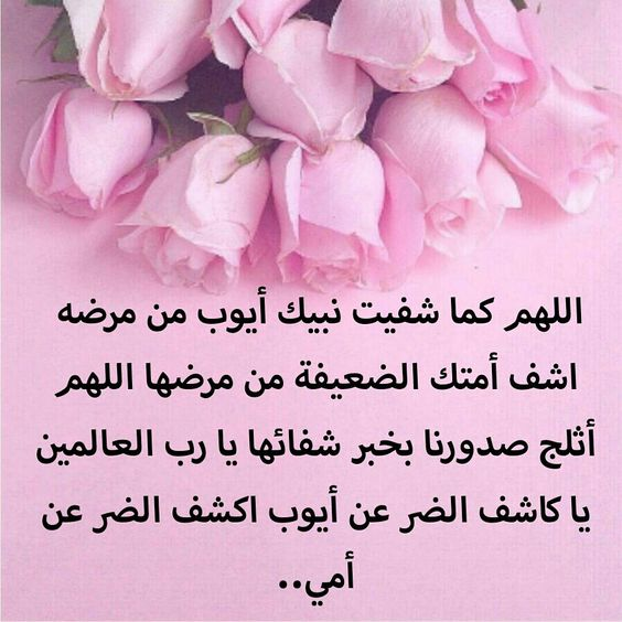 صور بوستات فيس بوك دعاء 2 صور بوستات فيس بوك منوعة جميلة نايس