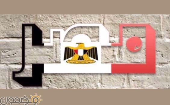 صور تحيا مصر السيسي 12 صور تحيا مصر السيسي للفيس 2021