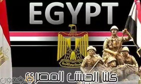 صور تحيا مصر السيسي 4 صور تحيا مصر السيسي للفيس 2021