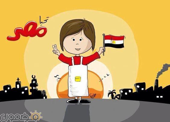 صور تحيا مصر السيسي 6 صور تحيا مصر السيسي للفيس 2021
