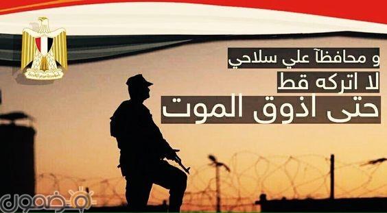 صور تحيا مصر السيسي 8 صور تحيا مصر السيسي للفيس 2021