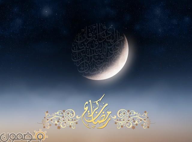 صور تغريدات رمضانيه 10 صور تغريدات رمضانيه تويتات رمضان لتويتر