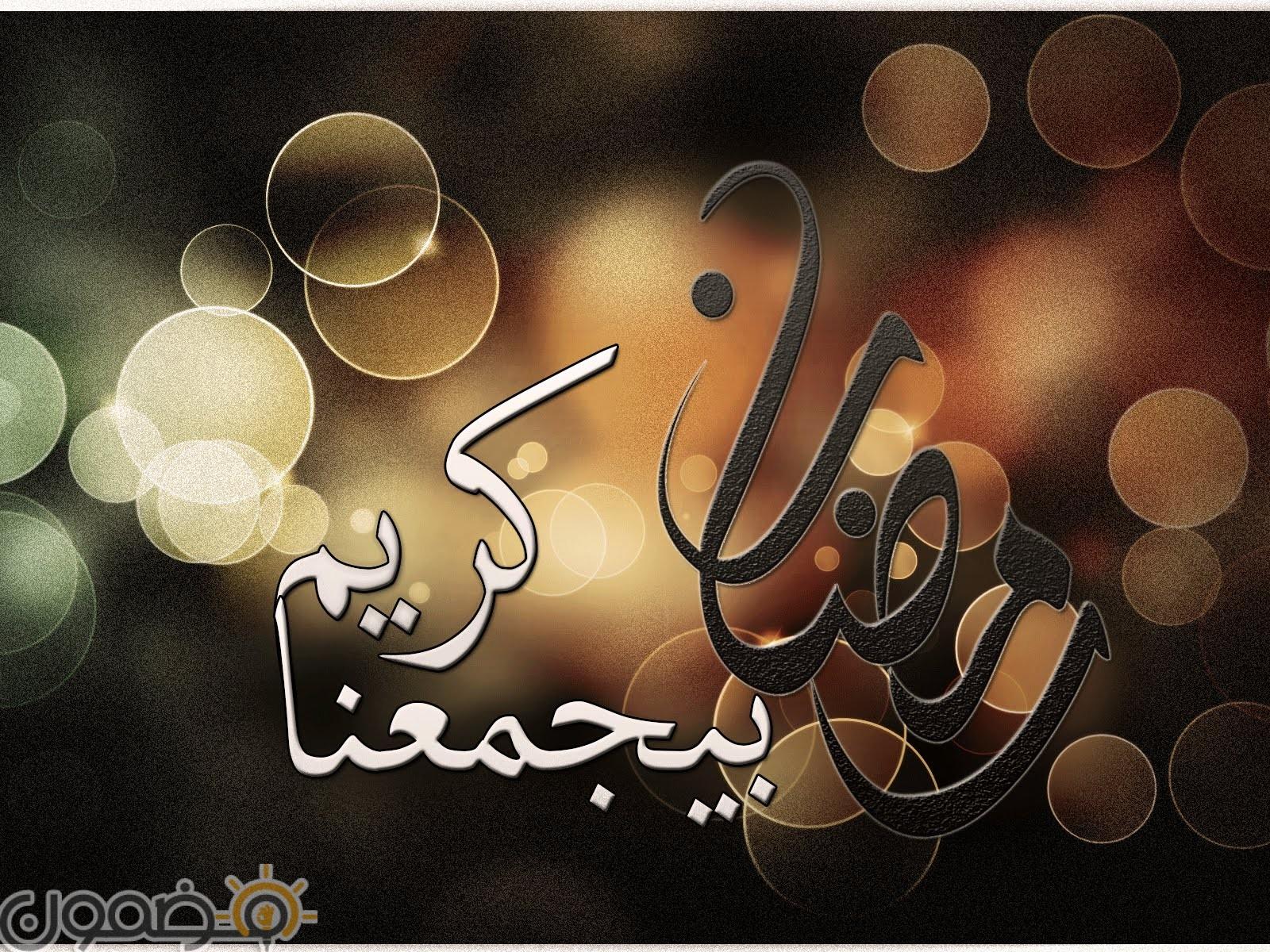 صور تغريدات رمضانيه 3 صور تغريدات رمضانيه تويتات رمضان لتويتر