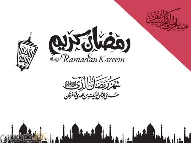 صور تغريدات رمضانيه 6 صور تغريدات رمضانيه تويتات رمضان لتويتر