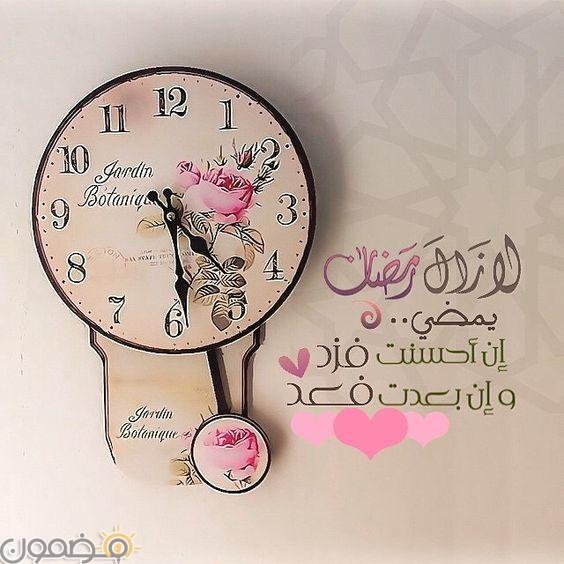 صور تهنئة بحلول رمضان 1 صور عبارات تهنئة بحلول شهر رمضان للاصدقاء