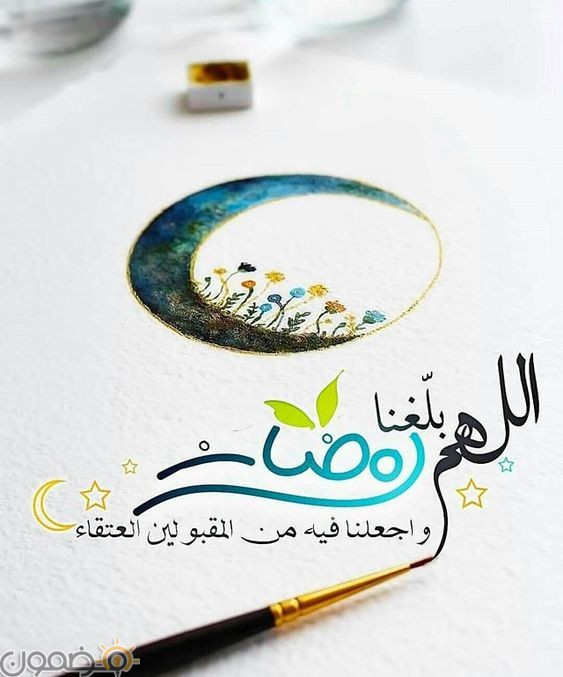 صور تهنئة بحلول رمضان 14 صور عبارات تهنئة بحلول شهر رمضان للاصدقاء