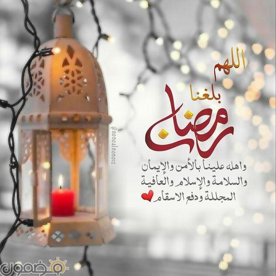 صور تهنئة رمضانية للفيس بوك 1 صور بوستات تهنئة رمضانية للفيس بوك
