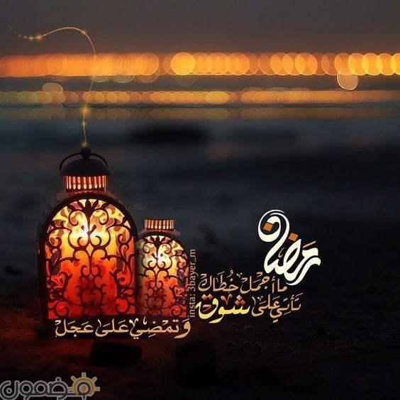 صور تهنئة رمضانية للفيس بوك 10 صور بوستات تهنئة رمضانية للفيس بوك
