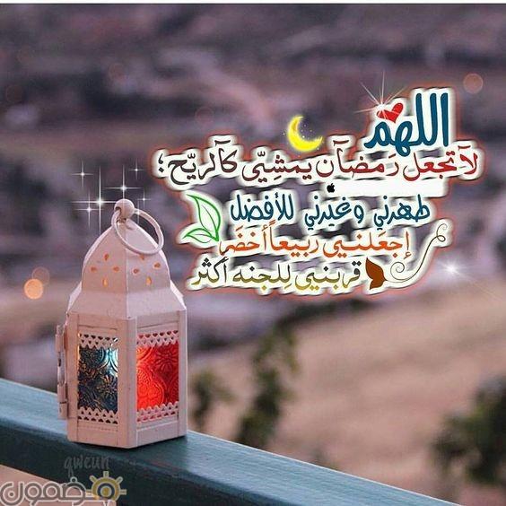 صور تهنئة رمضانية للفيس بوك 12 صور بوستات تهنئة رمضانية للفيس بوك