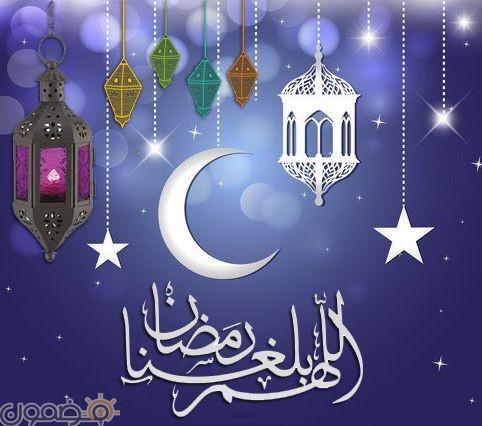 صور تهنئة رمضانية للفيس بوك 4 صور بوستات تهنئة رمضانية للفيس بوك