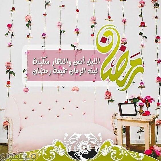 صور تهنئة رمضانية للفيس بوك 6 صور بوستات تهنئة رمضانية للفيس بوك