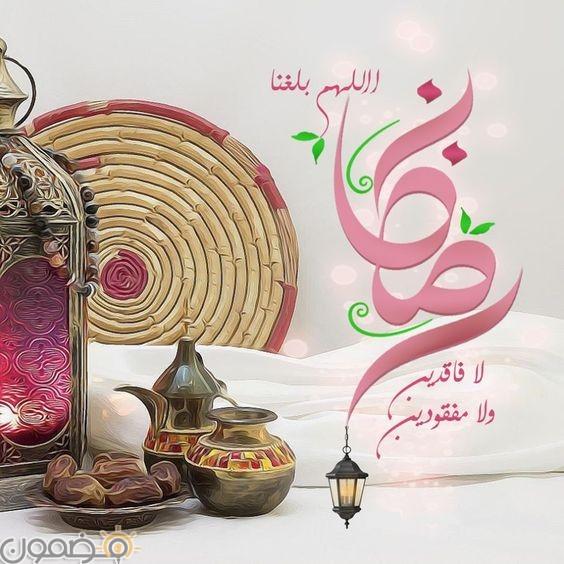 صور تهنئة رمضانية للفيس بوك 7 صور بوستات تهنئة رمضانية للفيس بوك