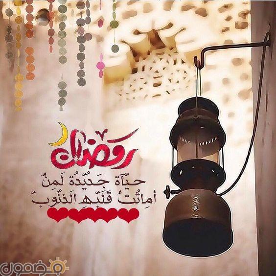 صور تهنئة رمضانية للفيس بوك 8 صور بوستات تهنئة رمضانية للفيس بوك