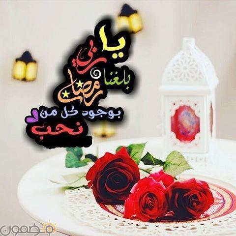 صور تهنئة رمضانية للفيس بوك 9 صور بوستات تهنئة رمضانية للفيس بوك