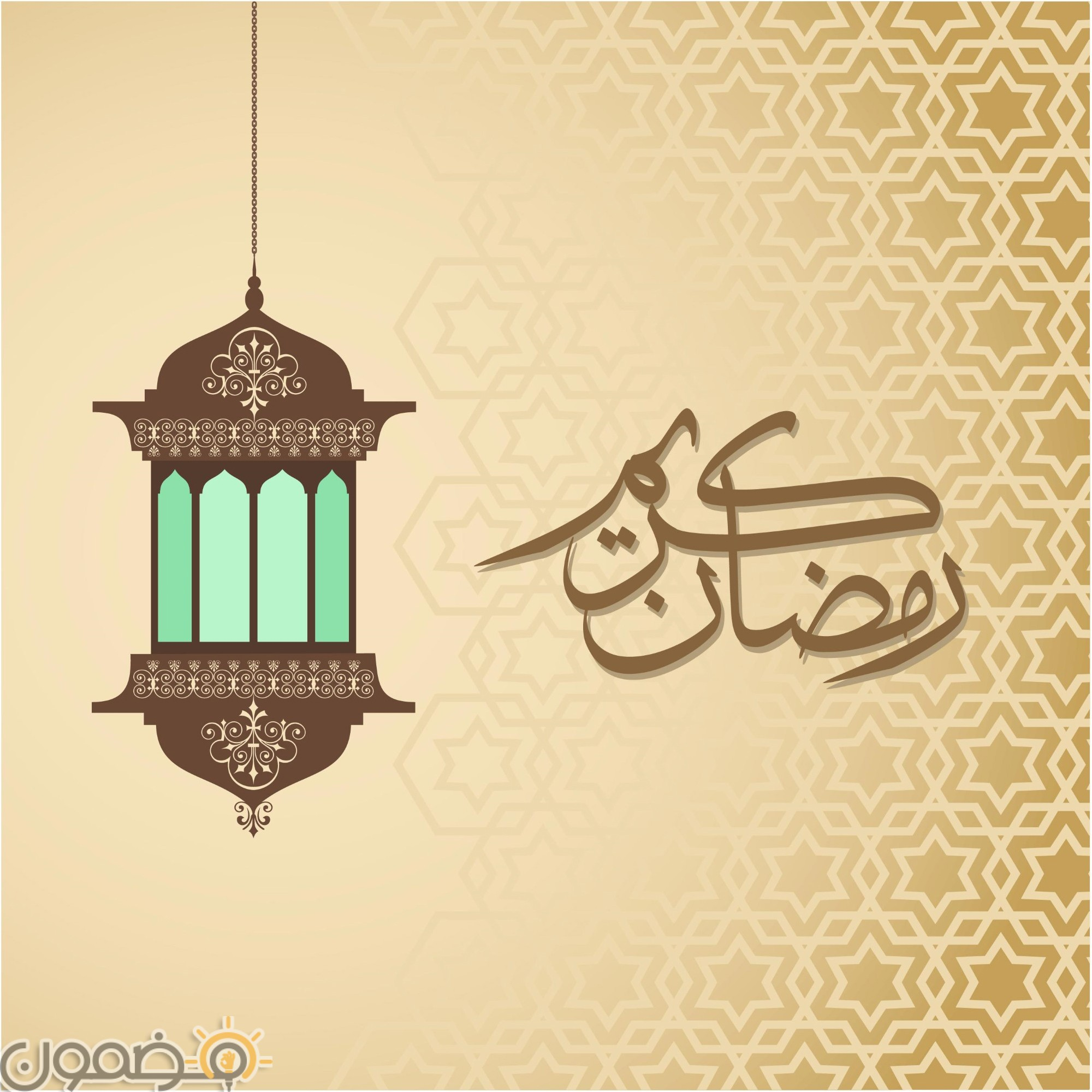 صور حالات رمضانية للواتس اب 8 صور حالات رمضانية للواتس اب