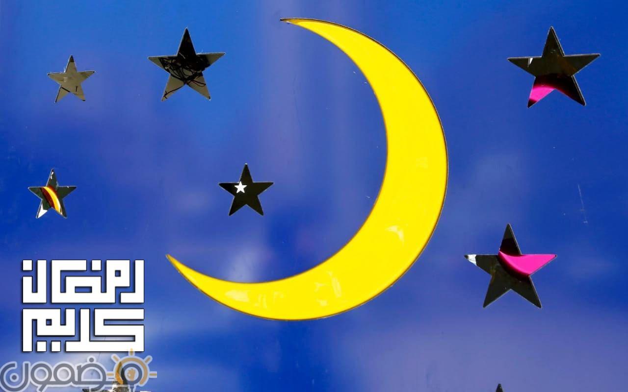 صور خلفيات ايفون رمضانية 10 صور خلفيات ايفون رمضانية رمضان مبارك