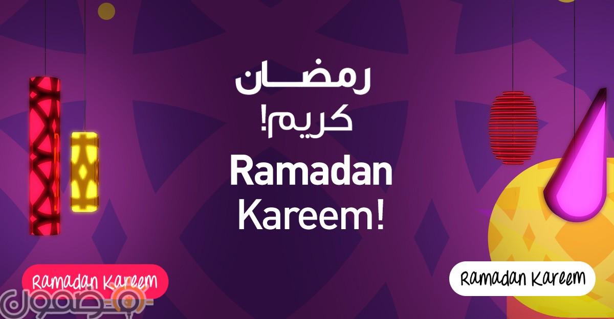 صور خلفيات ايفون رمضانية 9 صور خلفيات ايفون رمضانية رمضان مبارك