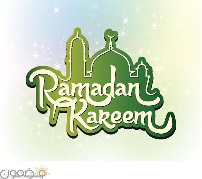 صور خلفيات رمضان كريم 2 صور خلفيات رمضان كريم للكمبيوتر HD