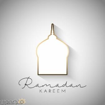 صور خلفيات رمضان كريم 5 صور خلفيات رمضان كريم للكمبيوتر HD