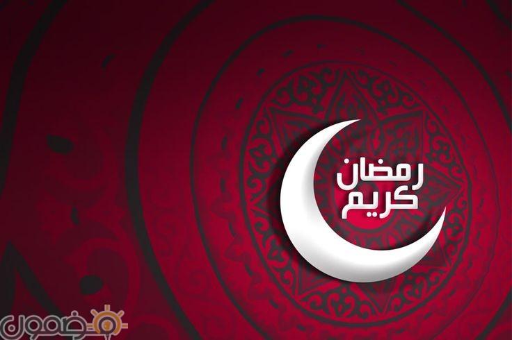 صور خلفيات رمضان كريم 8 صور خلفيات رمضان كريم للكمبيوتر HD