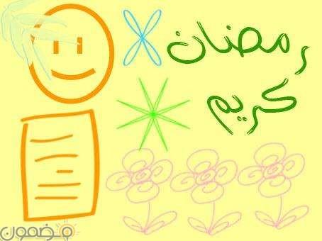 صور خلفيات رمضان كريم 9 صور خلفيات رمضان كريم للكمبيوتر HD