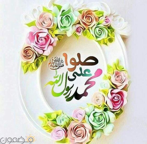 صور خير الانام 10 صور خير الانام صل الله عليه وسلم فيس بوك