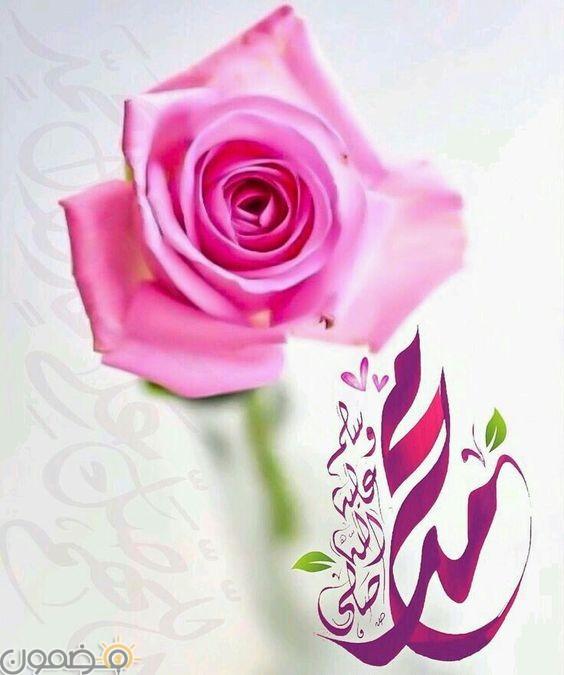 صور خير الانام 2 صور خير الانام صل الله عليه وسلم فيس بوك