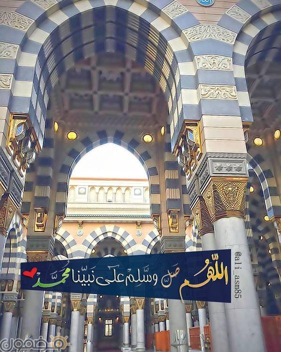 صور خير الانام 3 صور خير الانام صل الله عليه وسلم فيس بوك