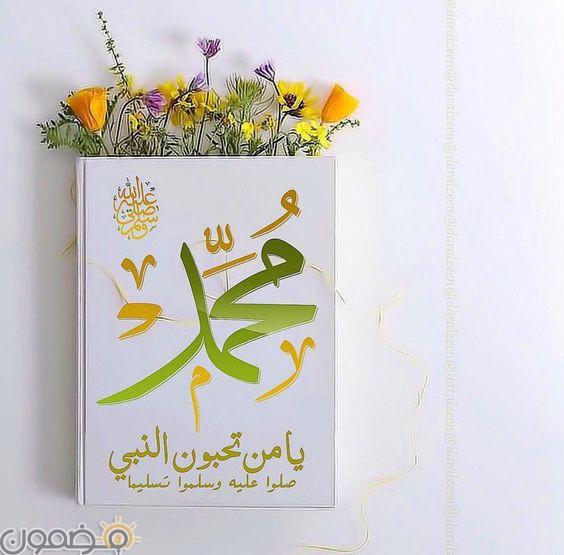 صور خير الانام 4 صور خير الانام صل الله عليه وسلم فيس بوك
