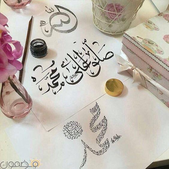 صور خير الانام 6 صور خير الانام صل الله عليه وسلم فيس بوك
