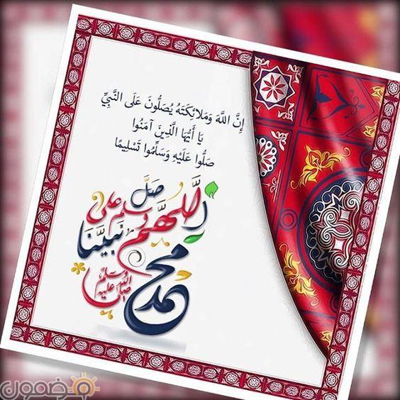 صور خير الانام 7 صور خير الانام صل الله عليه وسلم فيس بوك