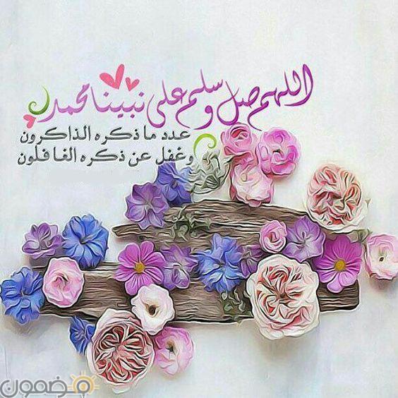 صور خير الانام 9 صور خير الانام صل الله عليه وسلم فيس بوك