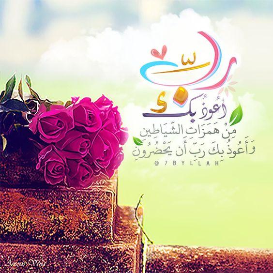 صور دعاء جديد 2 صور دعاء ديني للفيس بوك أدعية منوعة إسلامية