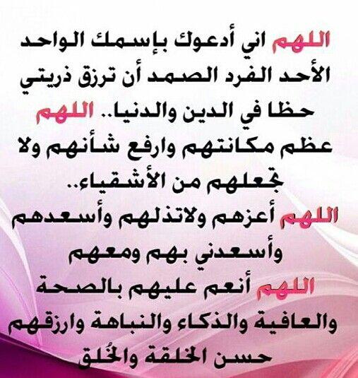 صور دعاء جميل 3 صور دعاء ديني للفيس بوك أدعية منوعة إسلامية