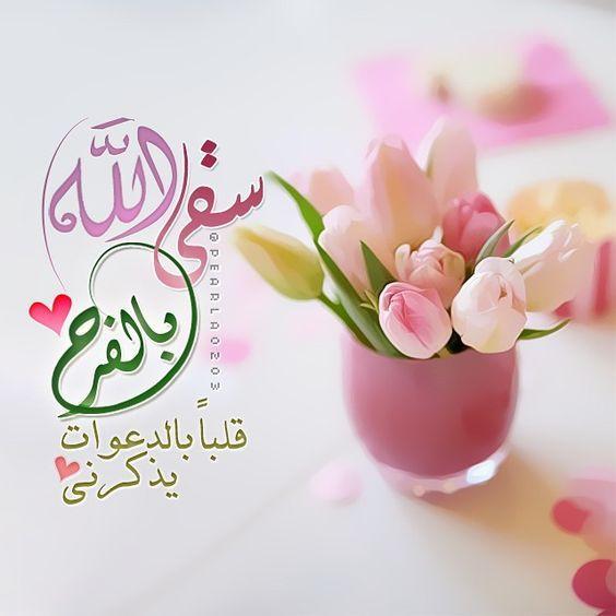 صور دعاء حلوه صور دعاء ديني للفيس بوك أدعية منوعة إسلامية