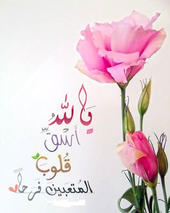 صور دعاء ديني صور دعاء ديني للفيس بوك أدعية منوعة إسلامية