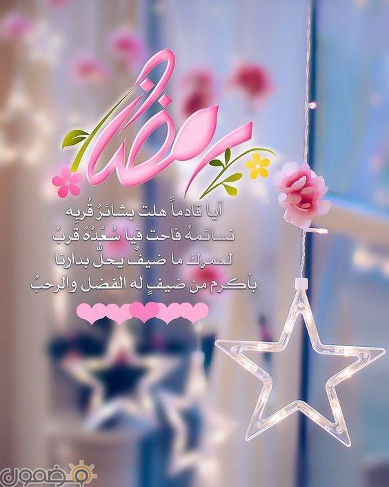 صور دعاء شهر رمضان 2 صور دعاء شهر رمضان رسائل و عبارات