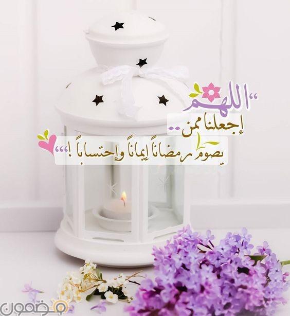 صور دعاء شهر رمضان 4 صور دعاء شهر رمضان رسائل و عبارات