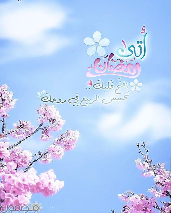 صور دعاء شهر رمضان 7 صور دعاء شهر رمضان رسائل و عبارات
