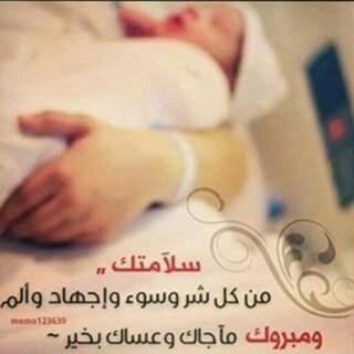 صور دعاء للام روعه 2 صور دعاء للام هدية لكل أم أحيك أمي