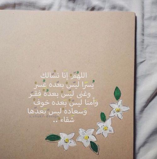 صور دعاء للفيسبوك صور دعاء ديني للفيس بوك أدعية منوعة إسلامية