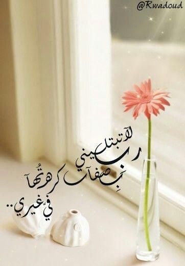 صور دعاء للواتساب صور دعاء ديني للفيس بوك أدعية منوعة إسلامية