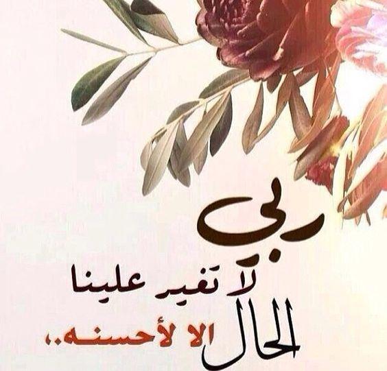 صور دعاء 2 صور دعاء ديني للفيس بوك أدعية منوعة إسلامية