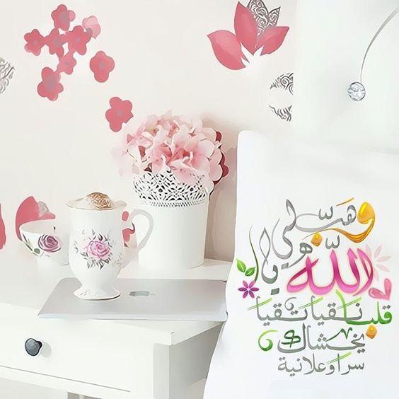 صور دعاء 3 صور دعاء ديني للفيس بوك أدعية منوعة إسلامية