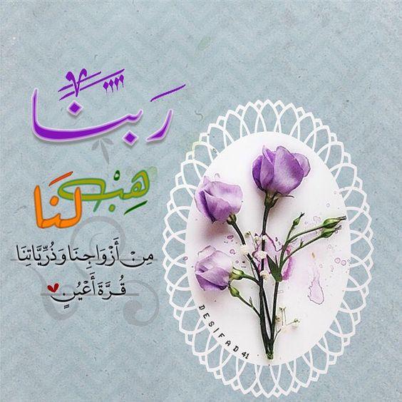 صور دينية آية صور دينية آيات من القرآن الكريم روعة للفيسبوك