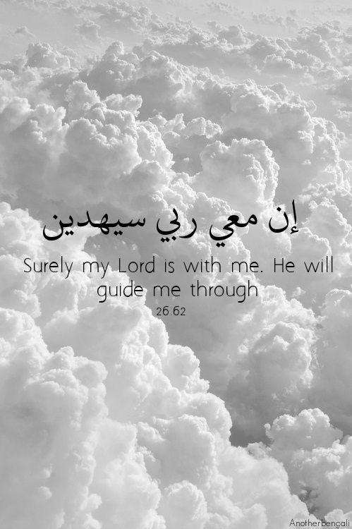 صور دينية إسلامية صور دينية آيات من القرآن الكريم روعة للفيسبوك