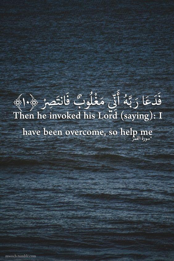 صور دينية اسلامية صور دينية آيات من القرآن الكريم روعة للفيسبوك