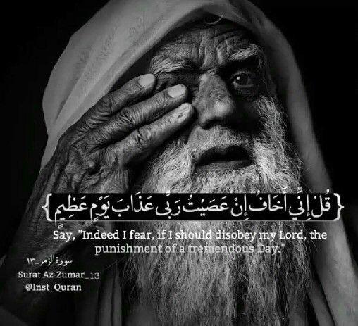 صور دينية انستقرام صور دينية آيات من القرآن الكريم روعة للفيسبوك