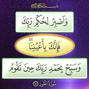صور دينية ايات صور دينية آيات من القرآن الكريم روعة للفيسبوك