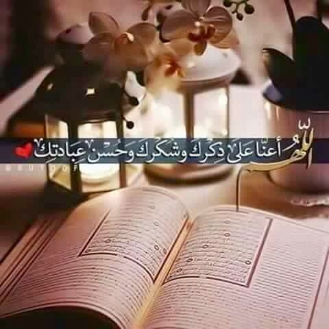 صور دينية بوستات صور دينية آيات من القرآن الكريم روعة للفيسبوك